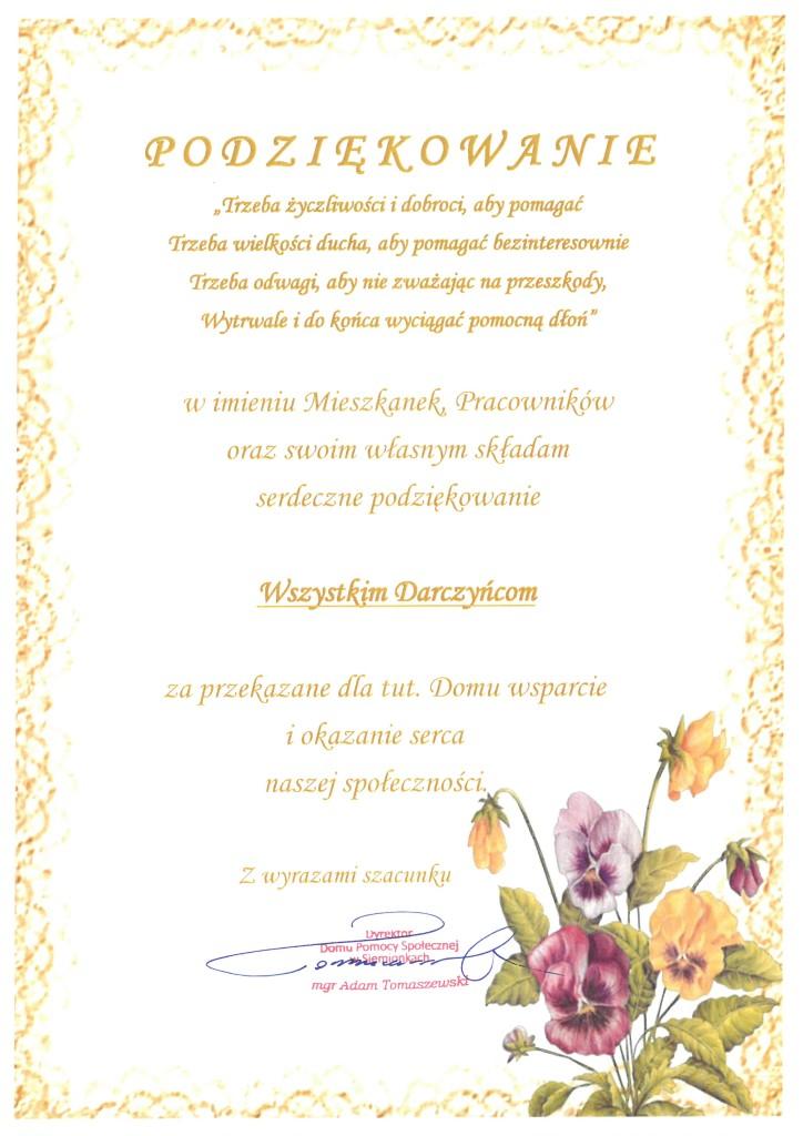 SKM_C25820080306190_0003
